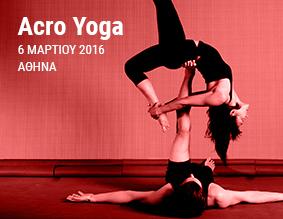 Acro Yoga I