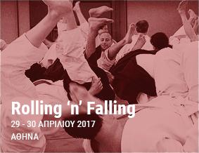 Rolling 'n' Falling