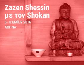 ZAZEN SHESSIN WITH SHOKAN