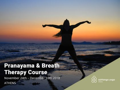PRANAYAMA & BREATH THERAPY COURSE
