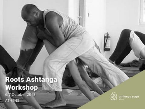 Ashtanga Retreat Hydra